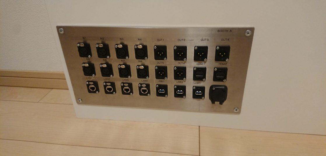音楽スタジオの入力端子接続口